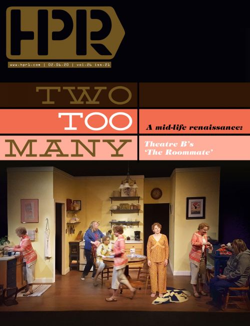 photo courtesy of Theatre B. cover design by Raul Gomez